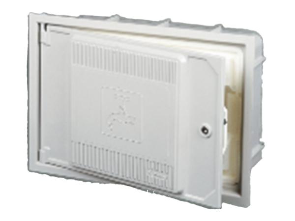 Precios contadores de agua homologados contadores de agua for Caja contador agua